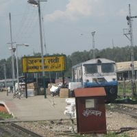 jammu tawi railway station, Ямму