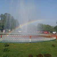 Rainbow (Jammu University), Ямму
