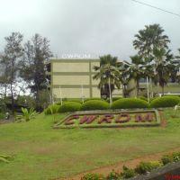 CWRDM, Kunnamangalam, Кожикод