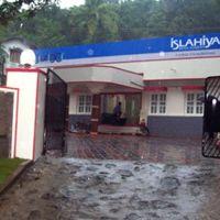 Islahiya Media Acadamy, Chennamangallur, Кожикод