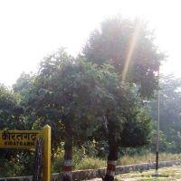DSC07043किरतगढ़ கிரத்கர்కిరాట్ గర్హ Kiratgarh  15.23.15, Барейлли