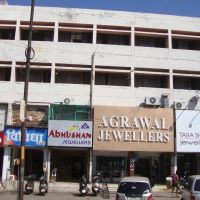 DSC08909 RB, Abhusan, Agarwal, TARA Shree, Mangalam - Jewellers 11.58.17  भोपालபோபால்భోపాల్ 146, Барейлли