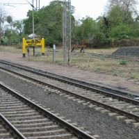 mandideep rail station, Барейлли