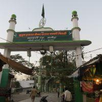 Pili Koti Dargah Sagar Main Gate, Барейлли