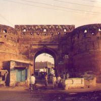Dheli Gate, Бурханпур