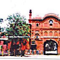 Sanwra Gate, Бурханпур