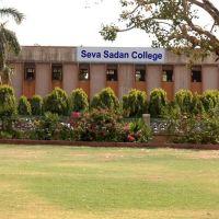 Seva Sadan College Burhanpur, Бурханпур