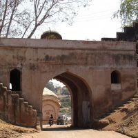 RajGhat Gate Exit, Бурханпур