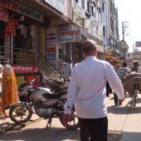 Near Pandumal Cwarahya, Бурханпур