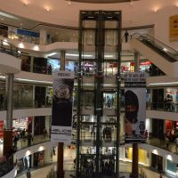 DB City Mall, Bhopal, Бхопал