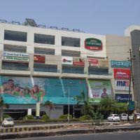 Dainik Bhaskar Mall, Bhopal, Бхопал