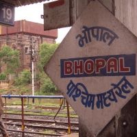 Bhopal Railway, Бхопал
