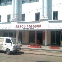 extol college, Бхопал