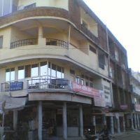 Roshan Nursing Home, Бхопал