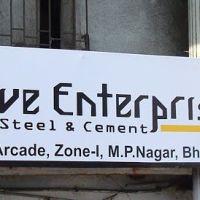 ACTIVE ENTERPRISES, Бхопал