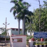 DSC08835 BHEL-WaterTreatmentPlant  भोपाल போபால் భోపాల్ 102, Бхопал