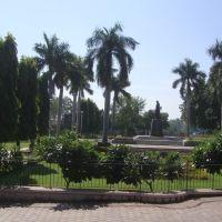 DSC08848  Vallabh Bhavan Udyan  भोपालபோபால்భోపాల్ 108, Бхопал