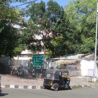DSC08853  भोपालபோபால்భోపాల్ 112, Бхопал