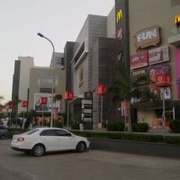 db mall., Бхопал