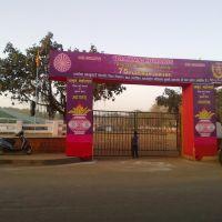 lal parade ground, Бхопал