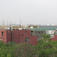 Paryawas Bhawan (पर्यावास भवन ), Bhopal, Бхопал