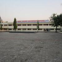 HEMA School, Бхопал