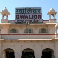 Gwalior Railway station, Гвалиор