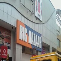 BIG BAZAAR@DD MALL,GWALIOR, Гвалиор