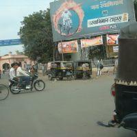 Gawalior Railway Station., Гвалиор