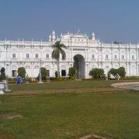 Madhav Rao Scindia Palace, Gwalior, Гвалиор