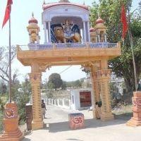 Badi Devi Ji  Mandir (Bhuan) Main Gate, Дамох