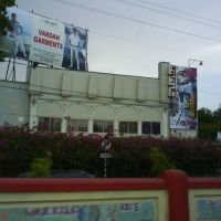 regal theatre indore, Индаур