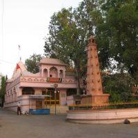 Harsiddhi mandir , Indore., Индаур