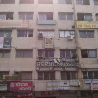 DSC08045 Sharma Classes, Pharma Drugs Shops इंदौरஇந்தோர்Indore16  12.50.09, Индаур