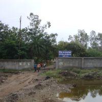 DSC08069 Shiksha Adyayan Shaala- Devi Ahilya Vishwa Vidhyalay 12.59.14, Индаур