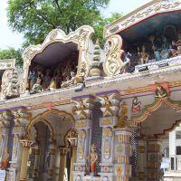 Khajrana Ganapati Gate, Кхандва