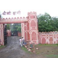 DSC08122 चोखी दानी சோகி தாணி Chokhi Daani  13.26.26, Кхандва