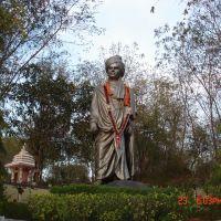 Vivekanand Needam, Мау