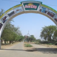 Sun City Amusement Park Gwalior, Мау