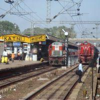 Katni Junction of WCR, Мурвара