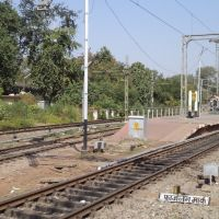 Leaving Katni Junction Rly Station, Мурвара
