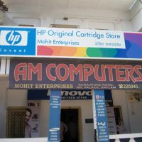 AM COMPUTERS, Ратлам