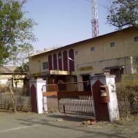 Udyog Bhawan (Industrial House) RATLAM, Ратлам