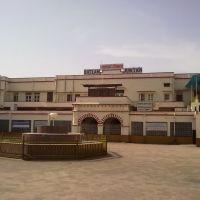 Railway Station, Ratlam, Ратлам