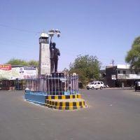 Ambedkar Chouraha, Ратлам