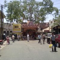 Shree Hardev Lala Bherunath Mandir, Ратлам