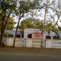 Rest House, Ратлам