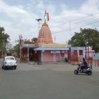 Kalika Mata Temple back side, Ратлам