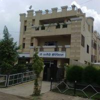 Maa Falodi Hospital, Ратлам