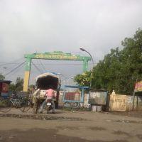 Krishi Mandi Gate No1, Ратлам